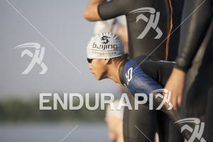 2012 Beijing International Triathlon