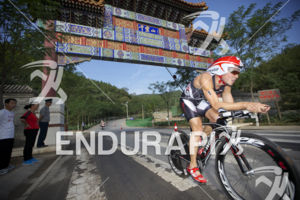 2013 Beijing International Triathlon
