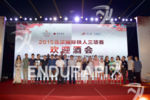 The welcoming reception at the 2015 Beijing International Triathlon in…